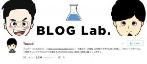 ブログラボ(BLOG Lab.)を退会した理由【オンラインサロンの落とし穴】